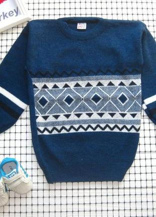 Вязаный свитер для мальчика-новый,мягенький