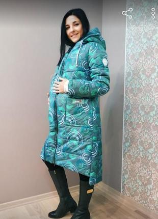 Пальто пуховик для беременной длинное с флисом куртка трансформер