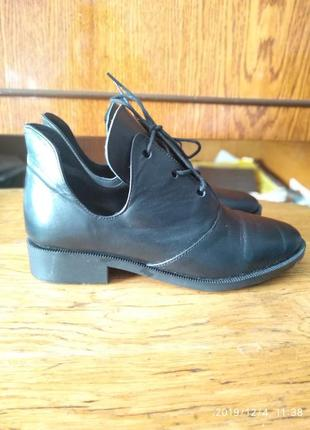 Обувь кожаная..