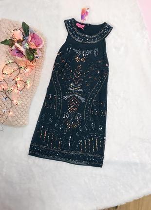 Темно-серое вечернее блестящее платье в паетки
