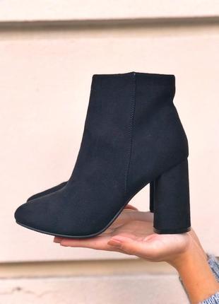Ботинки на меху, трапецевидный каблук