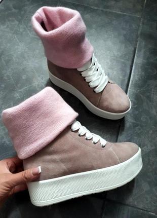 Стильные и теплые ботинки, кеды пудра с довязом на толстой подошве натуральный замш