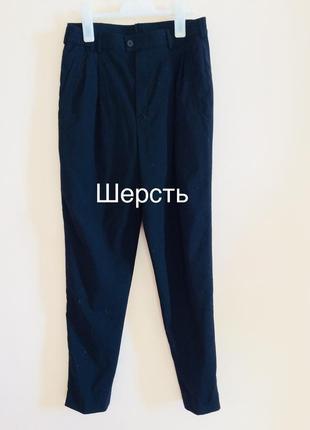 Модные качественные брюки в стиле  мом bogner оригинал