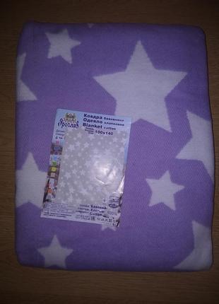 Одеяло детское хлопковое тм ярослав сиреневое звезды размер 100*140
