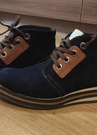 Замшевые теплые ботиночки