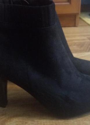 Демисезонные ботинки esmara