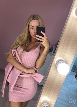 Комплект двойка платье + свитер розовые