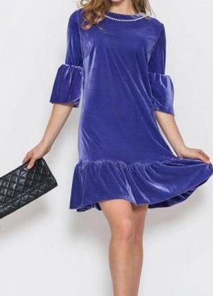 Sale!!! бархатное платье свободное цвета сирень