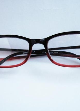 Легкі окуляри з діоптріями