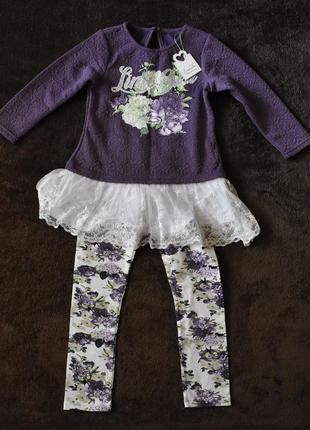 Новый нарядный комплект или костюм для сада для девочки 6 лет