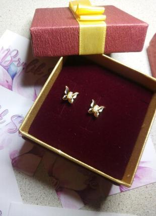 Серьги-гвоздики позолоченые бабочки