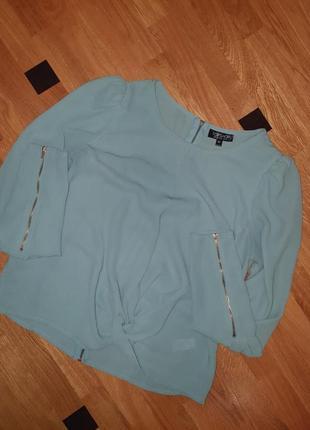Бірюзова голубая блуза рубашка на молнии topshop