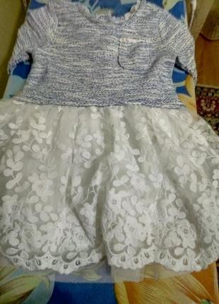 Продам плаття на маленьку принцесу