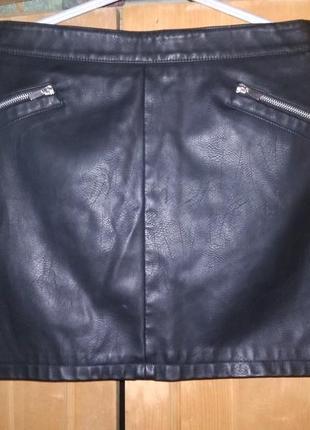 Фирменная кожаная зимняя юбка