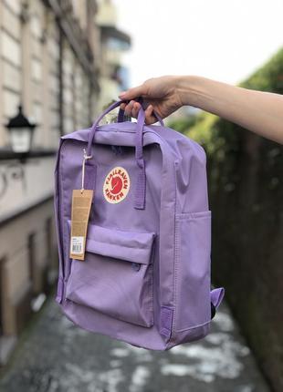Kanken канкен рюкзак fjallraven kanken art 16l purple сиреневый фиолетовый