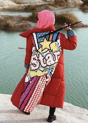 Дизайнерский пуховик одеяло star ⭐️