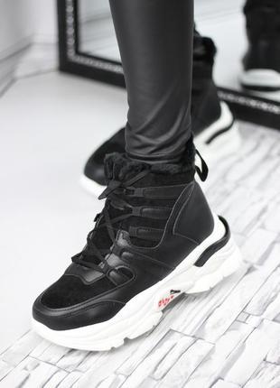Зимние кроссовки ботинки кроссы