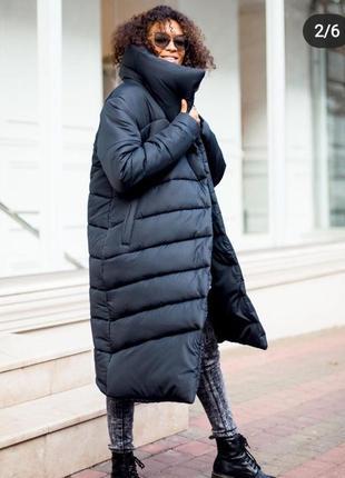 Пуховик, пуховик одеяло, куртка, зимняя куртка, пальто