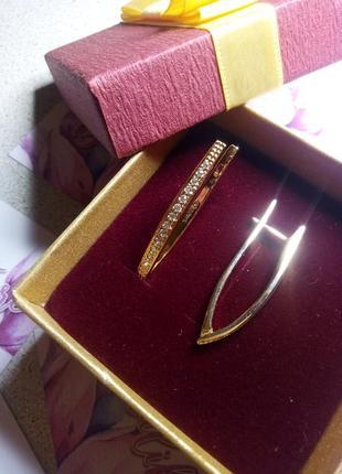 Серьги-стрелы позолоченые мед золото