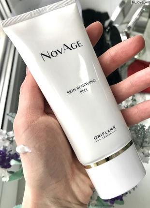Обновляющий пилинг для лица novage