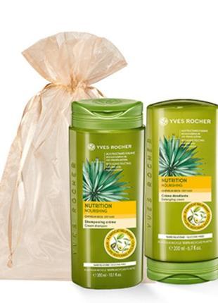Готовим подарки! набор для ухода за волосами питание и шелковистость в мешочке из органзы