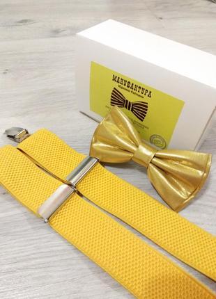 Эффектный галстук бабочка в золотом цвете. метелик золотистий.