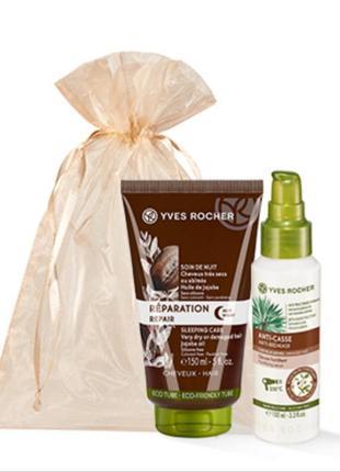 Готовим подарки! набор для ухода за волосами питание и восстановление в мешочке из органзы