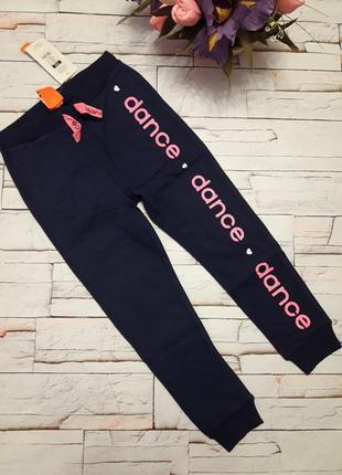 Cool club фирменные тёплые симпатичные штаны на флисе