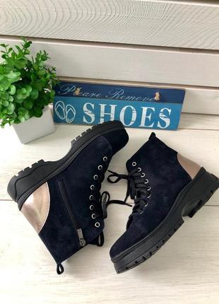 Женские зимние ботинки темно синего  цвета красивые удобные стильные с кожаным задником