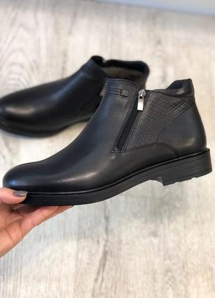 Мужские зимние кожаные ботинки на замке