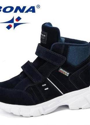 Суперцена! трендовые зимние кроссовки. бренд вona. унисекс. размеры и расцветки в наличии