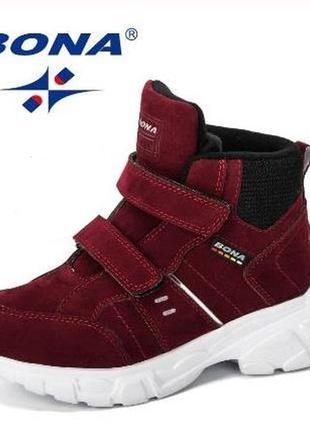 Тренд сезона! ультрамодные зимние кроссовки. унисекс. бренд вona. 3 цвета