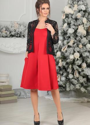 Шик! роскошный костюм: платье с кружевным кардиганом! asos, zara, h&m,
