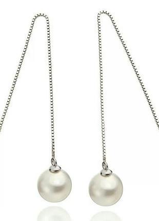 Стильные серьги-цепочки с жемчугом висячие протяжки