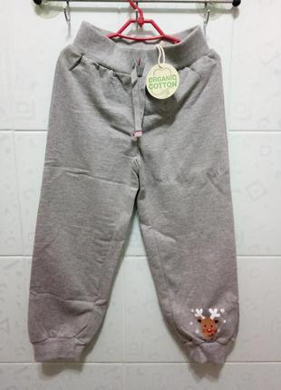 Спортивные штаны, штаны с начёсом р.104-110 для девочки.