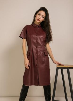 Теплое кожаное экокожа кожзам платье трендовое стильное  теплое модное