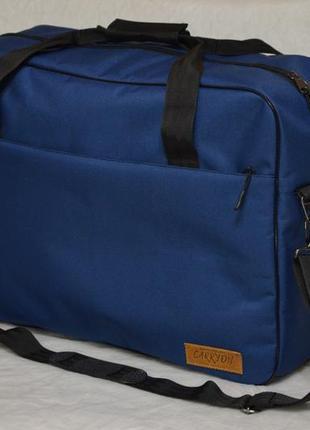 Дорожная сумка 55*40*20 бесплатная ручная кладь для всех авиакомпаний
