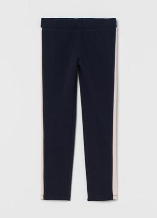 Теплые леггинсы, брюки на флисе