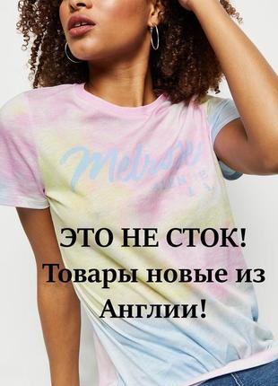 New look. это не сток! товар из англии. футболка в дизайне tie dye в ярком омбре.