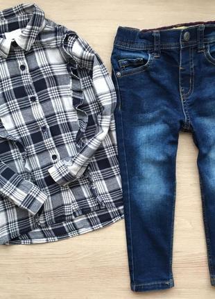 Рубашка в клетку джинсы набор комплект