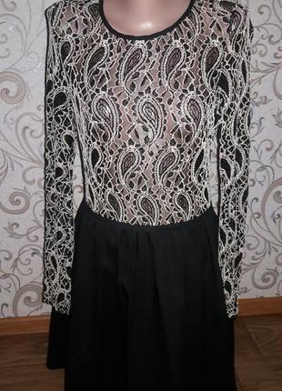 Нарядное платье с замочком