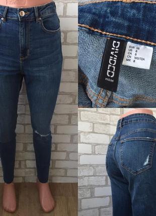 Синие джинсы h&m , высокая талия