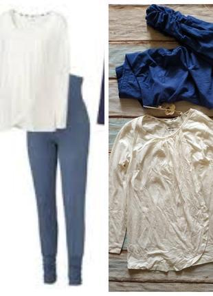 Пижама для беременных, комплект для дома и отдыха, esmara