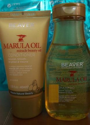 -58% оригинал! питательный шампунь  и кондиционер beaver c маслом марулы