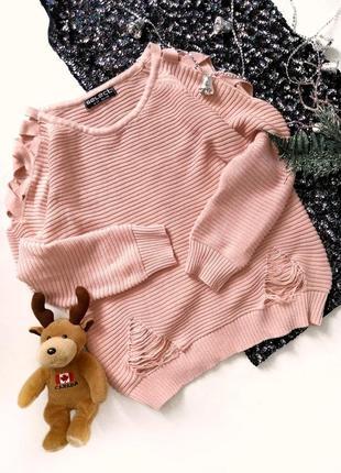 Пудровый свитер c переплетами, с рваностями