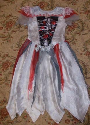 Продам карнавальное платье на 7-8 лет 122-128 см