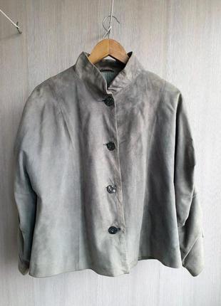 Итальянская замшевая куртка