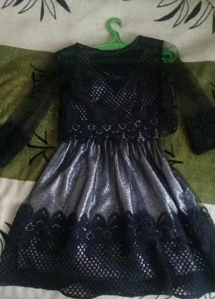 Нова вечірня сукня
