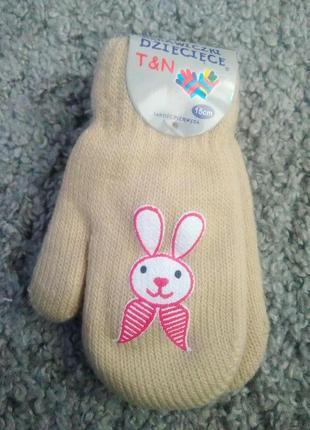 Дитячі зимові подвійні рукавички /детские перчатки /варежки