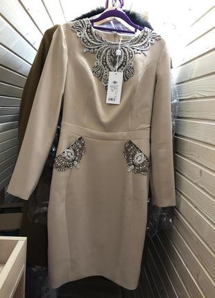 Balizza плаття
